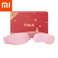 Original XIAOMI PMA 100% Real Silk Graphene Therapy Heating Eye Mask Waist Belt Suit Body Heater Massager Relaxation Gift Box