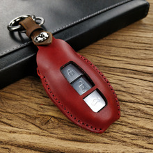 Handmade Genuine Leather Car Key Cover Case Bag for NISSAN ALTIMA X-TRAIL QASHQAI LANNIA SYLPHY KICKS MURANO for Smart Car Key