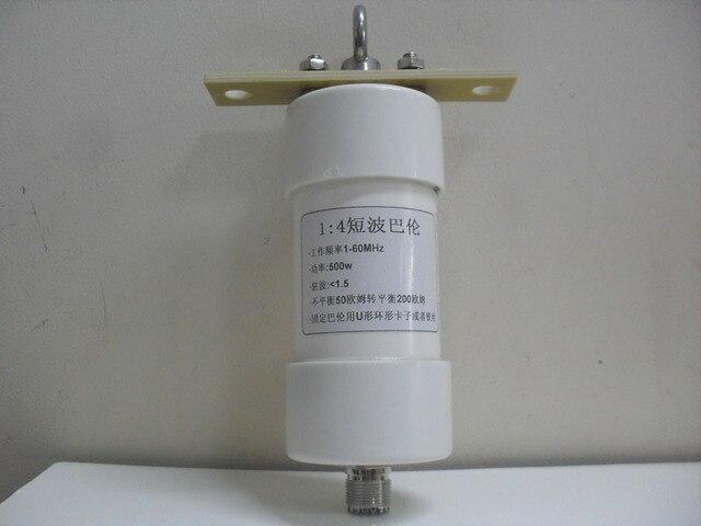 1:4 HF balun 500w กันน้ำ HF Balun สำหรับ 1 56MHz คลื่นการสื่อสารความต้านทาน transformation Winton เสาอากาศ