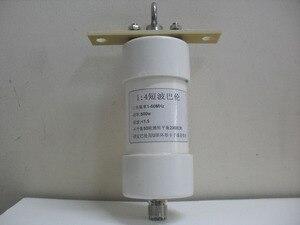 Image 1 - 1:4 balun 500w à prova dhf água hf balun para 1 56mhz bandas de ondas curtas comunicação impedância transformação winton antena