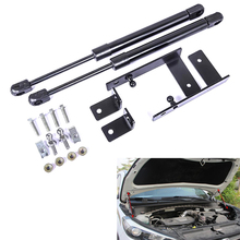 YAQUICKA Fit For Hyundai Tucson 2015 2016 2017 2018 Car Front Hood Engine Cover Hydraulic Support Rod Accessories