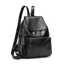 Модные женские кожаные школа дорожная сумка рюкзак Mochila Водонепроницаемый для девочек-подростков LT88