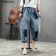 Soft Denim Hole Harem pants for woman Sumer Thin Jeans female Patchwork Loose Trousers Elastic waist Jean 2019 Summer A0BZ30
