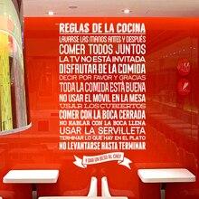Free Shipping Modern Design Reglas De La Cocina Spanish Kitchen Rules Wall Sticker Quote Home Decor