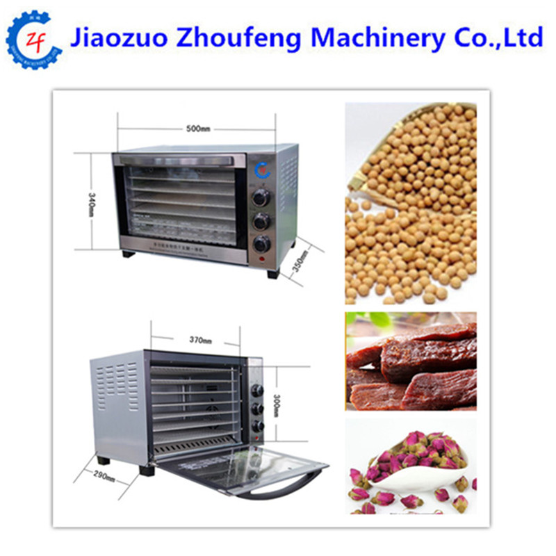 7 tray 220V fruit dehydrator machine fruit vegetable meat herbal tea fish dryer food dryer 2015 arrival real 21 30 years beleza fresh fruit tea super peach detox beauty freckle natural without added herbal
