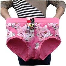 Women's Peony print high waist underwear