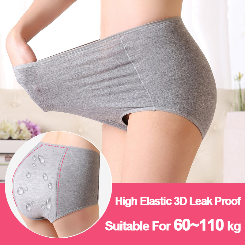 Large Size High Waist Period   Panties   For Women Menstruation Briefs Cotton Menstrual Leak Proof Plus Size Underwear Female XXXL
