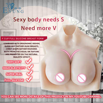 EYUNG Top quality E Cup Realistic Silicone Breast Form Artificial Boobs Enhancer Crossdresser chest for man shemale Trandsgender - DISCOUNT ITEM  5% OFF All Category