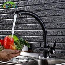 Черный Цвет и белые точки Кухня кран чистой воды смесителя горячей и холодной воды смесителя бортике