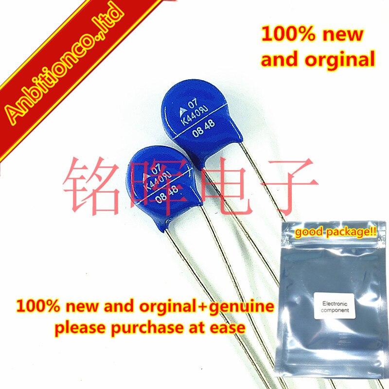 10-20pcs 100% New And Orginal Plug-in Varistor B72207S441K101V57 S07K4407MM 440V In Stock