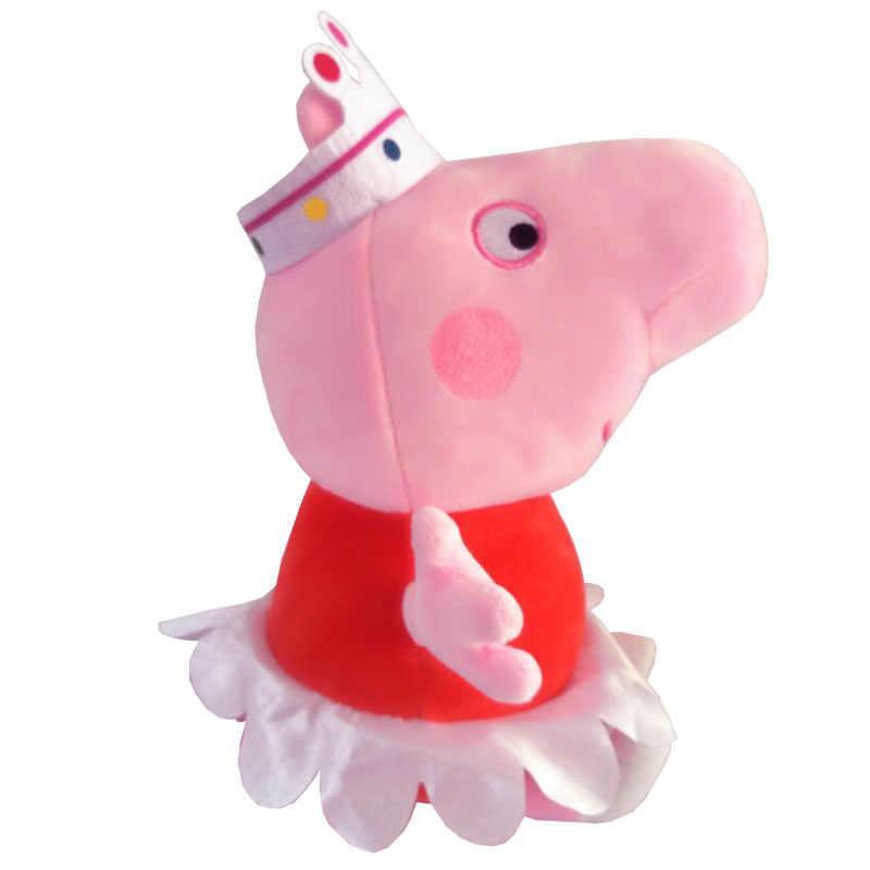 Натуральная Балетные костюмы Peppa Pig 30 см Kawaii Плюшевые животного Постельные принадлежности спальный Наволочки Детские Диван Подушки Рождественский подарок игрушка для маленьких детей