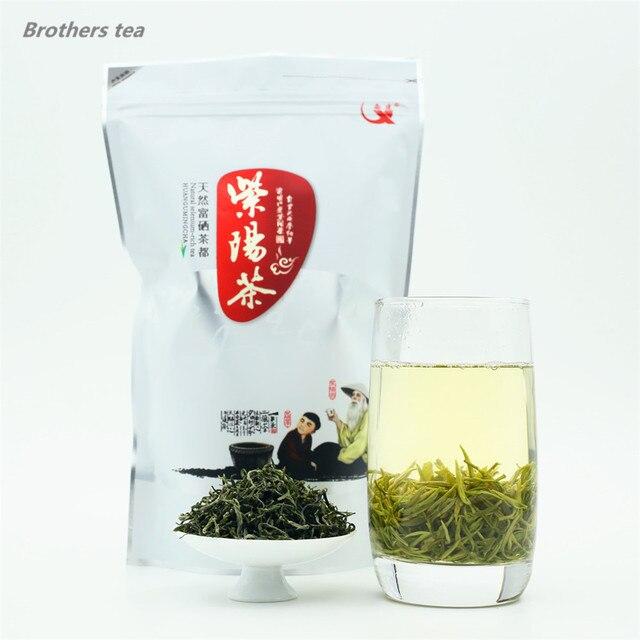 100g 2015 Selenium Enriching Special Offer Mao Jian Green Tea