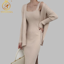 Dress-Suit Cardigan Sweater Suspenders Runway Long-Sleeved Two-Piece Winter Casual Women's