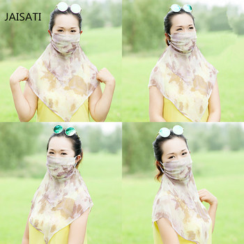JAISATI Silk Dust Mosaic Neck Mask UV Protection Sunscreen Sun Protection Face  Summer Breathable mask сколько стоит капсула лол