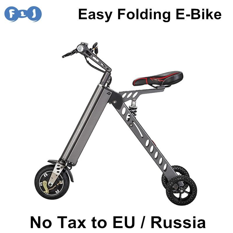 2016 new 8inch easy folding electric bike mini e bike. Black Bedroom Furniture Sets. Home Design Ideas