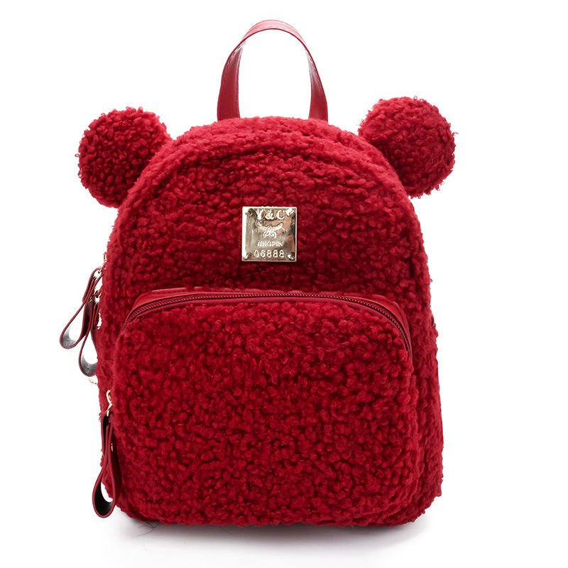 ocasional estudiante peludo lindo bolso mochila 2018 nueva salvaje 6pwXnX