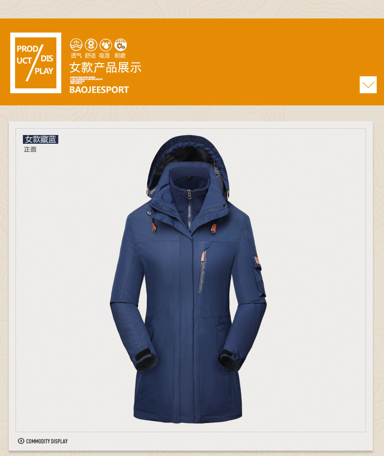 Extérieur grande taille offre spéciale 3 in1 imperméable coupe-vent hommes femmes veste couple respirant sports escalade camping ski amant manteau - 6