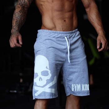 2019 New Skull Camouflage Loose Cargo Shorts Men Cool Summer Military Camo Short Pants Hot Sale Homme Cargo Shorts No belt 1