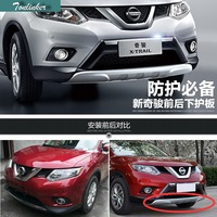 2 PCS DIY Car Styling New Stainless Steel Front And Rear Bumper Guards Cover Case For