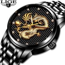 fafa3ccb5ed3 En este momento relojes para hombre marca de lujo reloj de cuarzo hombres  Casual impermeable dragón
