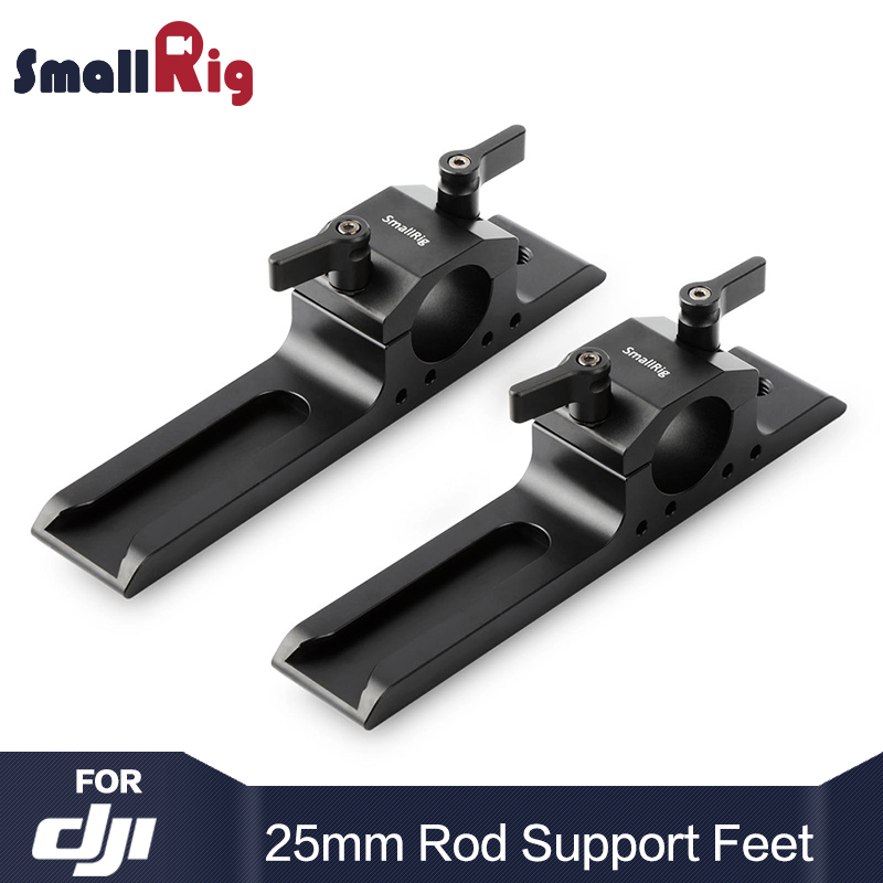 SmallRig 25mm Rod Support Feet for DJI Ronin-M/ Ronin-MX Grip/Freefly MoVI Ring - 1914 kampfer ksw professional support for rod