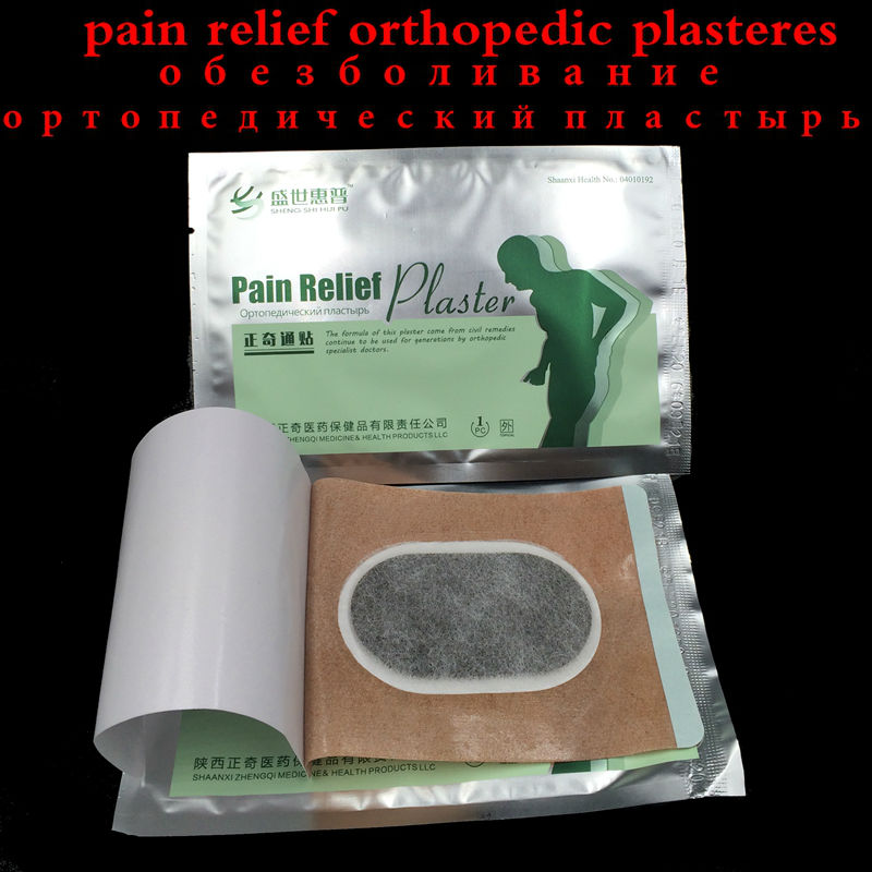 Endep Medication For Pain Relief