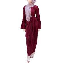 Платье женское длинное Плиссированное с круглым вырезом и рукавом