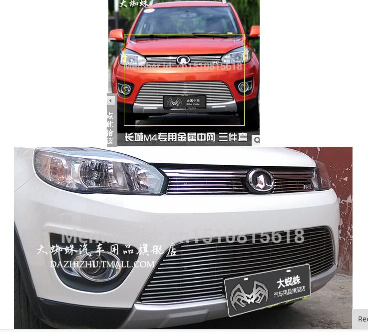 Quality Stainless steel Car front bumper Mesh Grille Around Trim Racing Grills 2012-2014 for Great Wall Hover M4 TOP abs chrome front grille around trim racing grills trim for 2013 hyundai santa fe ix45