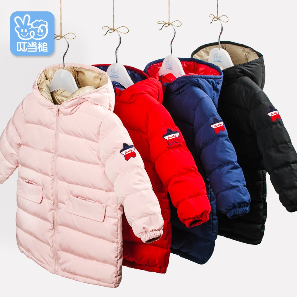 Baby warm down children's windproof waterproof jacket winter boys and girls baby down children thick coat children autumn and winter warm clothes boys and girls thick cashmere sweaters