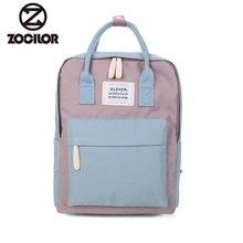 Multifunction women backpack fashion youth korean style shoulder bag laptop back