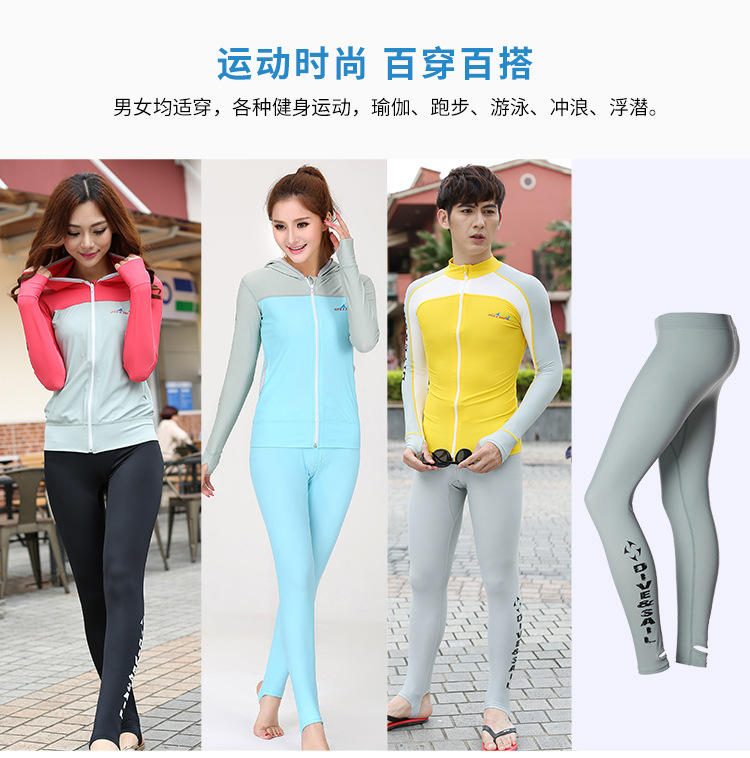 1beb74ac5 Function: suitable for swimming, snorkeling, sailing, skiing, running, yoga,  fitness and sports. Features: Nylon Lycra sunscreen, ventilation  breathable, ...