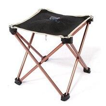 Wholesale! AOTU Outdoor Folding Fold Aluminum Chair Stool Seat Fishing Camping