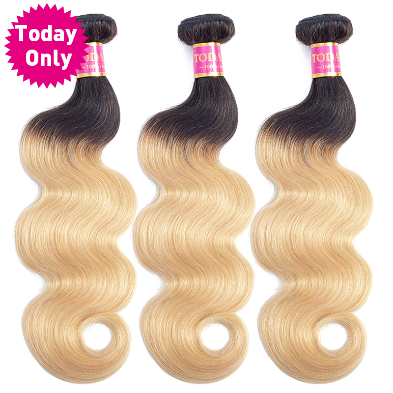 I dag KUN 1/3/4 Bundle Blonde Brazilian Body Wave Bundles Brazilian Hair Weave Bundles Ombre Human Hair Bundles 2 Tone 1b 27