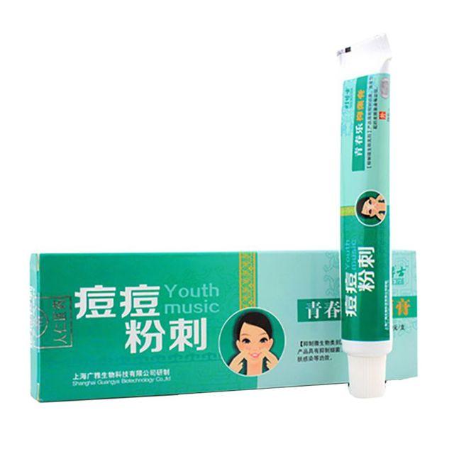 Crema de tratamiento de acné antibacteriano para eliminar cicatrices de acné hidratante facial