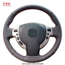 Юдзи-hong Топ Слои Корова кожа автомобилей Руль Чехлы для мангала чехол для Nissan Qashqai Rouge X-Trail 2010 -2012 ручной сшитые покрытие