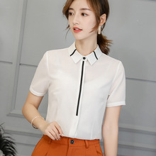 Women Office Chiffon Blouse Tops Spring Summer Cute Bottoming Shirt