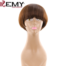 Medium Brown 4# Short Human Hair Wigs With Bangs KEMY HAIR Brazilian Straight Bob Wigs For Black Women Non Remy Fashion Hair