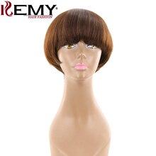 Pelucas de cabello humano corto medio marrón 4 # con flequillo pelo KEMY pelucas brasileñas de pelo lacio Bob para mujeres negras pelo de moda no Remy
