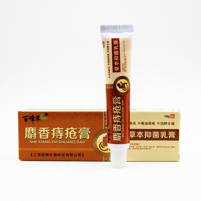 New Musk Materials Hemorrhoids Ointment Powerful Hemorrhoids Cream Internal Hemorrhoids Piles External Anal 18g