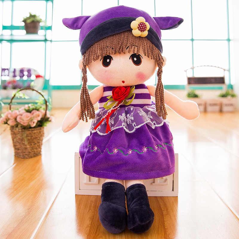 43 см Фэнтези мягкие куклы для маленьких девочек плюшевые Свадебные тряпки куклы для девочек принцесса плюшевые игрушки куклы дети в длу улучшения сна любовь подарок