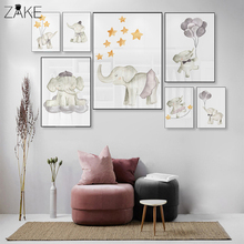 Kawaii Elephant Poster Kinderkamer Wall Art Canvas Prints Painting Nursery Picture for Baby Bedroom Decor