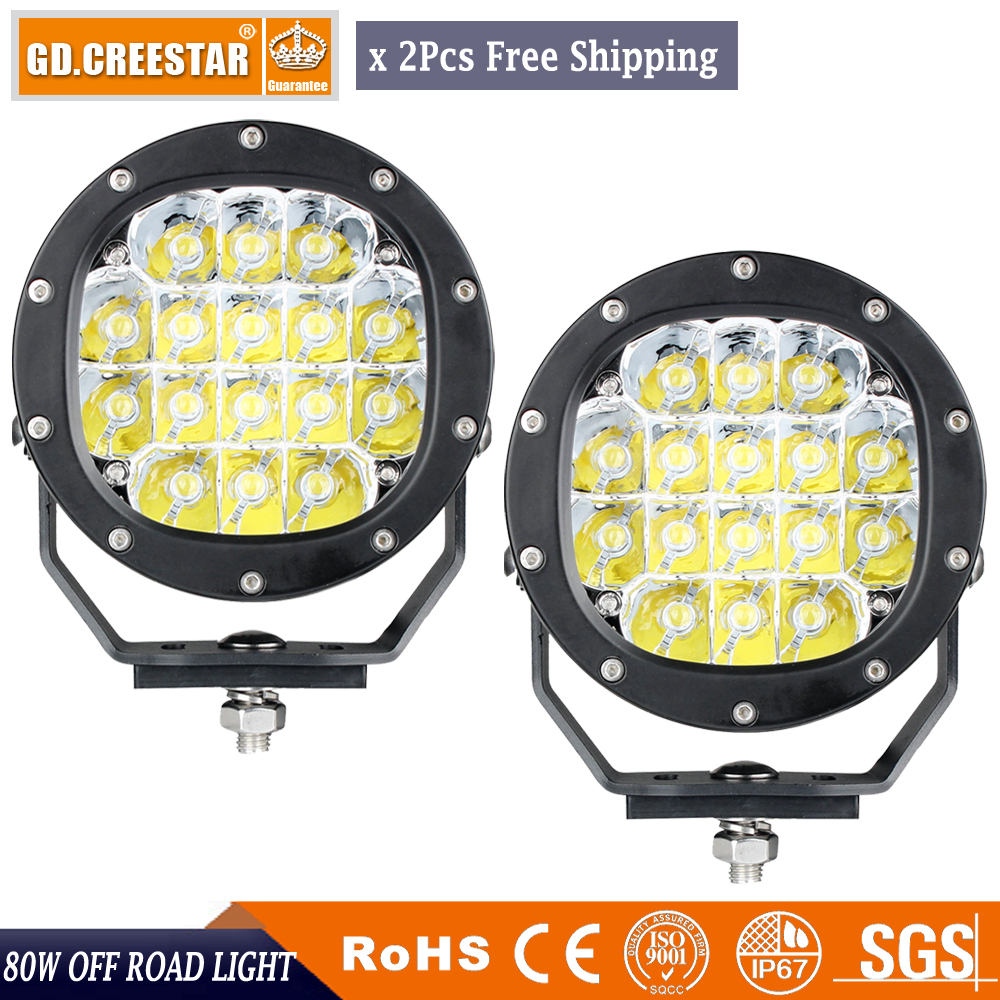 цена на 80W 5inch Led Work Light Round Led Driving Lamps with Spot and Flood Cover Spotlights 12V for Offroad Tractor 4WD ATV x2pcs/lots