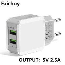 5V 2.5A Universal 2 Port USB Charger Smart Travel Adapter Wall Portable EU Plug Mobile
