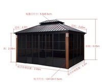 3.9x3.3m Outdoor Pavilion / 3m High Roof of Steel / Polymer Glass / Windows Screen / Backyard Garden Sunroom