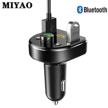 Hands Free Bluetooth Car Kit FM Transmitter Wireless HandsFree Dual USB MP3 Audio Player 4.1A Car Quick Charger Modulator Port