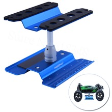 Metal Aluminum RC Car Workstation Work Stand Repair 360 Degree Rotation For 1/8 1/10 1/16 Scale Model