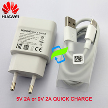 Original Huawei P20 lite Charger 9V 2A QC 2.0 Quick Fast Charge Adapter USB Cable For P10 P9 Plus Honor 9 8 Mate 10 Pro Nova 3 2 2 usb quick charge 2a черное