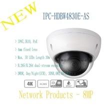 DAHUA Security IP Camera CCTV 8MP IR Mini Dome Network Camera IP67 IK10 with POE Without