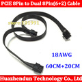 10PCS New PCIE 8 Pin GPU Male TO 8Pin(6+2) PCI-E Male  Adapter Power Extention Cable 18AWG 60CM+20CM