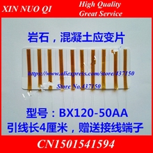 100pcs/lot ,BX120 50AA 120 50AA resistance strain gauge No. 141 for concrete, Free Shipping
